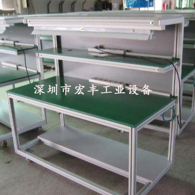 批发带看板灯架抽屉式的铝型材工作台 防静电工作台 车间工作台