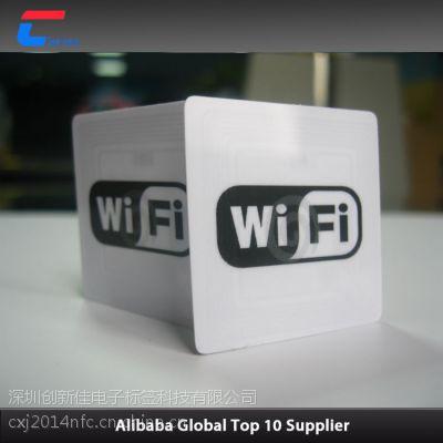 供应ST LRI 2K 芯片电子标签,RFID射频电子标签,NFC标签工厂