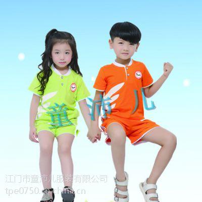 成都幼儿园服饰加盟直销