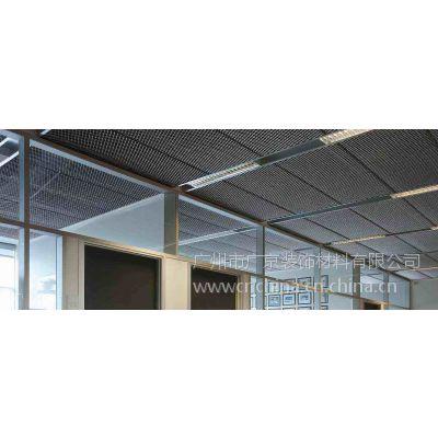 金属网格天花铝拉网板|拉网铝单板装饰天花吊顶
