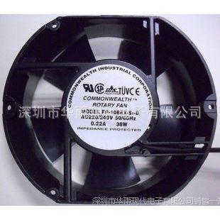 172x150x51mm 台湾三协交流风机 FP-108EX-S1-B 滚珠散热风扇现货