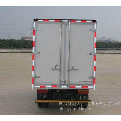 供应丹东哪有东风牌载10吨以上的海鲜运输车 价格多少