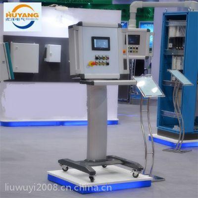 滁州虎洋工业悬臂移动式支架