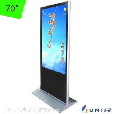 上海厂家直销 70寸落地触摸一体机立式直角广告机