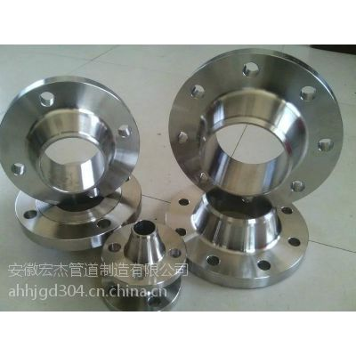 专业生产不锈钢管件:法兰、弯头、大小头、三通、四通、异径管、翻边、管帽