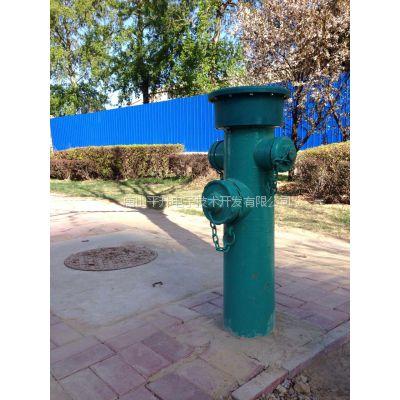 取水栓远程监控系统