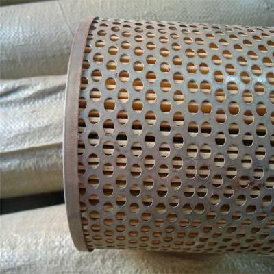 圆孔金属板网厂家 复合穿孔吸音板 铝合金穿孔板价格