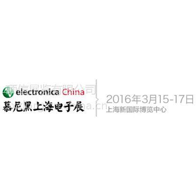 2019慕尼黑上海电子材料及电子化学品主题展