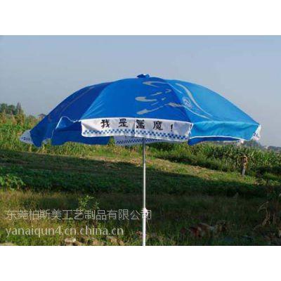 定制深圳广告太阳伞价格
