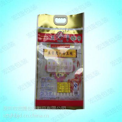 供应深圳大米包装袋 尼龙真空复合袋