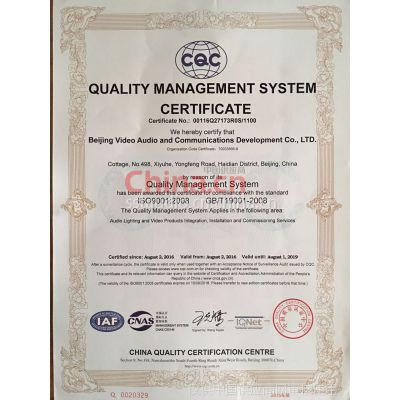 ISPO9000:2008管理体系认证证书(英文版)