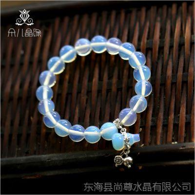 晶尚尊  优质AAAA纯正蛋白石手链 超强蓝光手链 平安葫芦