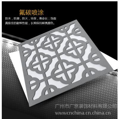 氟碳烤漆雕花外墻鋁單板@異型雕刻鋁天花鋁幕墻