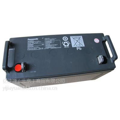 供应松下12伏100安时蓄电池松下LC-P12100ST