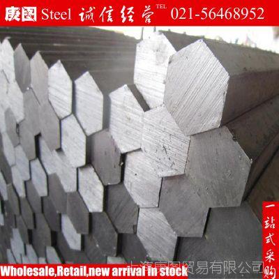 批发零售 优质 上海冷拉六角钢  Q235 45# 规格齐全