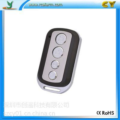 车库门遥控器 灯具开关无线遥控器 电动车遥控器
