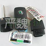 供应斯柯达老明锐遥控钥匙总成(含防盗芯片和遥控线路板)