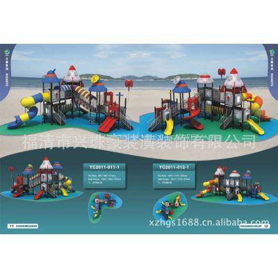 供应大型游乐设施、游乐设备、组合滑梯、玩具