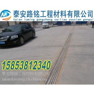 a- 南川市其他工地施工材料路面止水带 厂家出厂价销售
