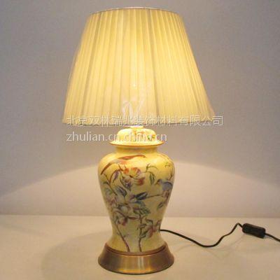 定制精美欧式台灯手绘花鸟陶瓷装饰灯卧室客厅装饰灯具