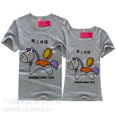 供应三行个性韩版情侣装工厂直销厂家直销情侣装短袖T恤批发市场
