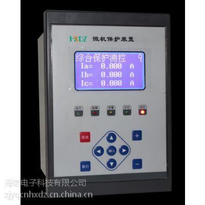 供应微机综合保护装置 微机综合保护测控装置 高压微机综合保护器 变压器微机保护装置 线路综合保护装置