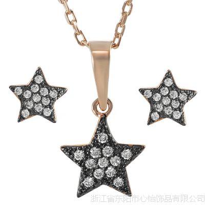 五角星饰品套装 黑白色时尚饰品  环保铜吊坠 铜银饰品定做