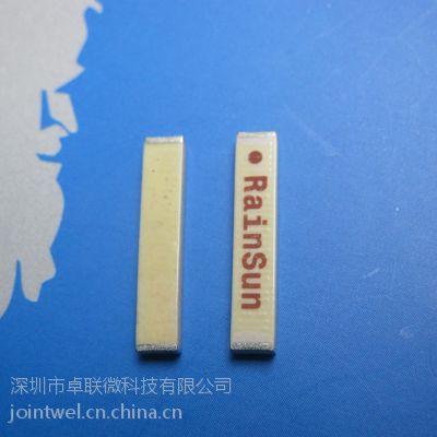 AN1603/433MHZ贴片天线/ 内置/RAINSUN天线/陶瓷安防天线