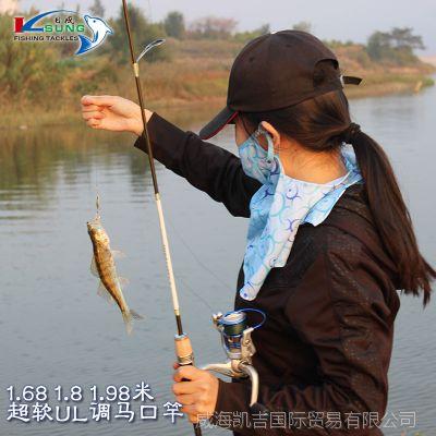 日成渔具路亚竿1.68 1.8 1.98米碳素超软UL调路亚马口竿 威海渔具厂家直销