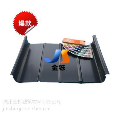 厂家直销:直立锁边优质特惠铝镁锰屋面 合金屋面