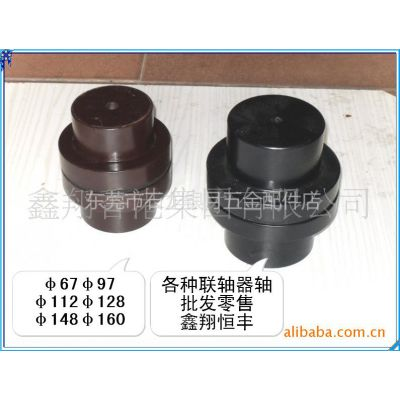 供应梅花联轴器 橡胶件铸铁联轴器 传动联轴器
