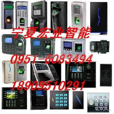 供应银川专业电子门禁的公司0951-6083494