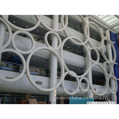造型氟碳铝单板幕墙铝天花