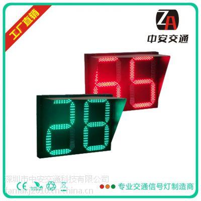 中安交通供应湖南交通信号灯,倒计时器