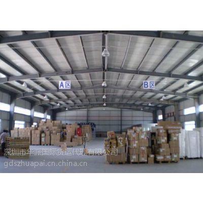英国保健品快递到香港空运价格 保健品进口货运代理