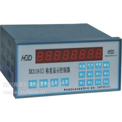 定制 XK3116 海富 配料系统 称重配料秤