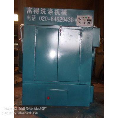 供应供应广州市富得牌G型工艺毛烘干机羽毛烘干机