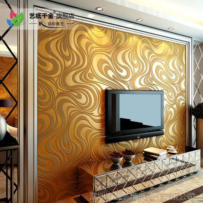 DORIBOND®版本样本样册壁纸生产厂家直销墙纸经销加盟代理