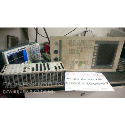 广州Keba OP430触摸屏维修厂家