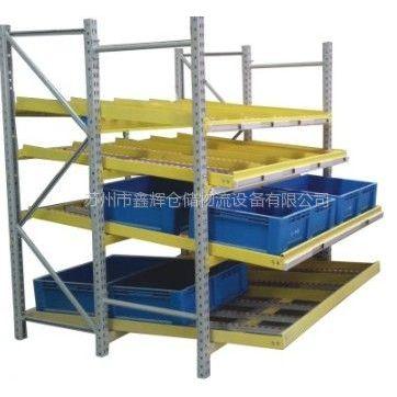 供应苏州货架,天津货架,天津工作台,太仓货架、苏州滑移式货架