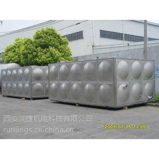 供应陕西西安宝鸡咸阳渭南304不锈钢水箱
