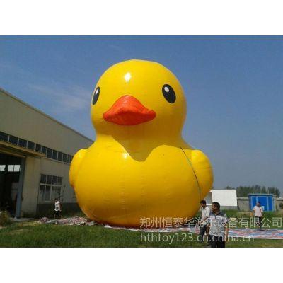 供应大黄鸭批发价、大黄鸭厂家、大黄鸭价格、各种充气动物造型恒泰华