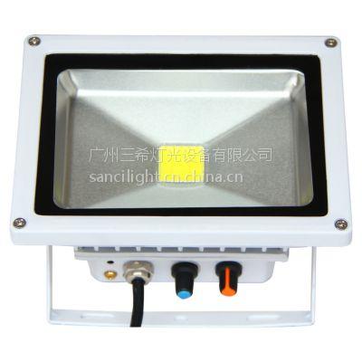 供应供应三晞灯光KTV包房频闪灯LED 20W娱乐频闪灯(SL-S30)