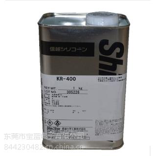 代理日本信越KR400有机硅树脂|披覆剂|有机硅涂布剂