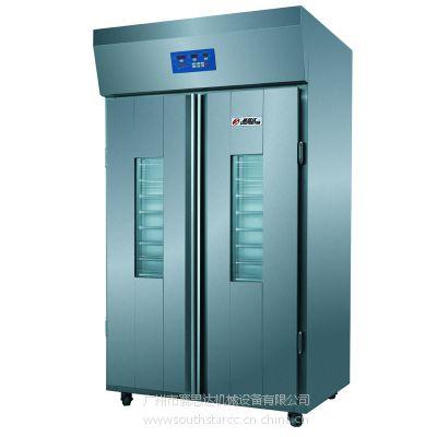 32盘冷藏醒发箱、赛思达冷藏醒发箱销售、新南方豪华发酵箱