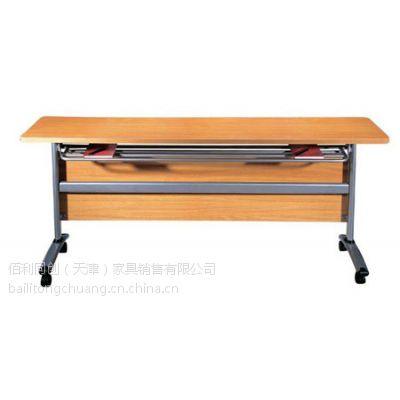 天津厂家直销钢架培训桌 新型的板式培训桌 培训机构专用的不锈钢培训桌
