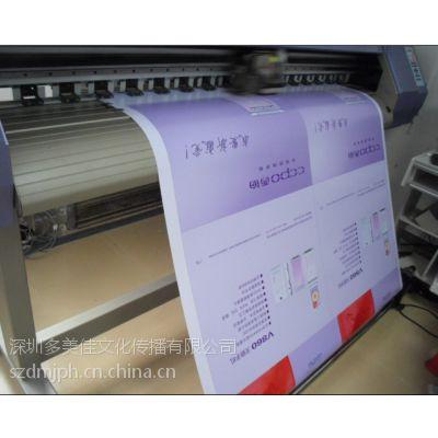 工厂供应大量背胶 宣传海报背胶 背面粘贴背胶深圳背胶 价格优惠
