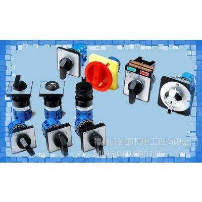 供应供应西门子二工万能转换钥匙型转换开关、LW39-25P、LW39-25M、LW39-25LC