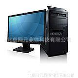 供应M6299 E6700/2G/500G/DVDRW/集成显卡/DOS/19LCD