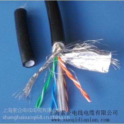 聚氨酯拖链网线 带电源拖链网线 带屏蔽抗干扰拖链网线 厂家直销
